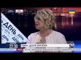 Народный депутат от ПР Анна Герман в эфире телеканала